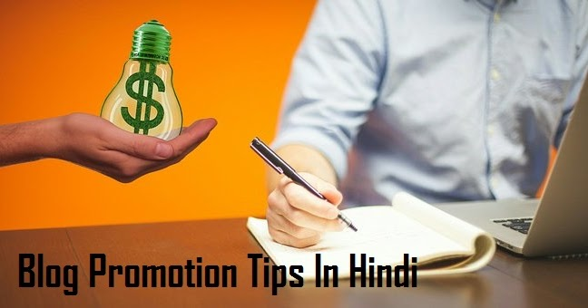 Image result for Blog Promotion करने के लिए कुछ Tips