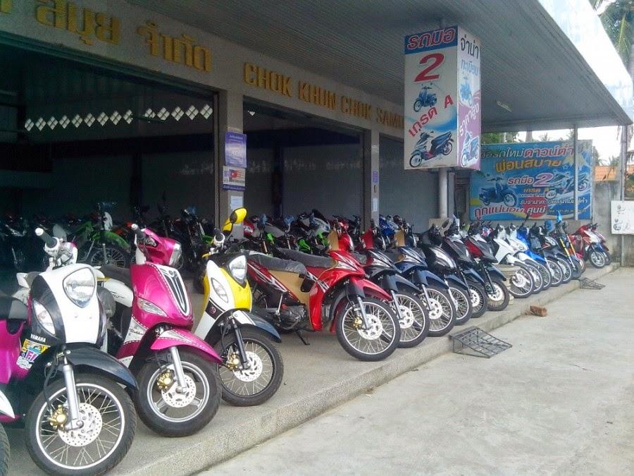 Продажа скутеров в Таиланде