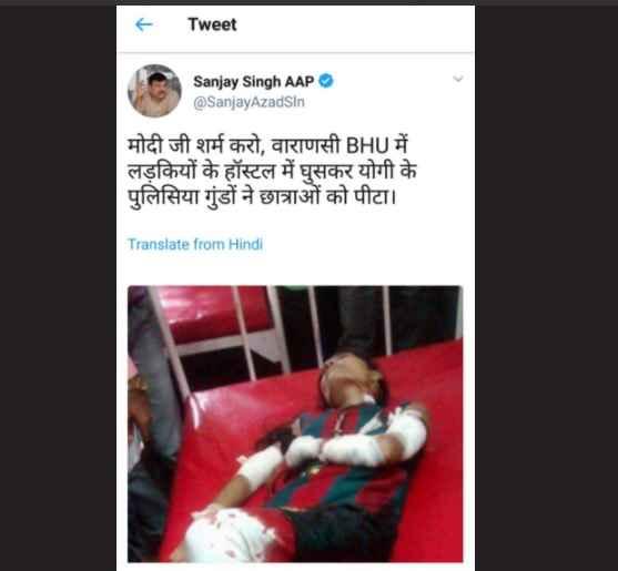 aap-leader-sanjay-singh-fake-tweet