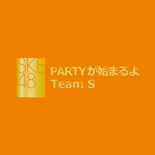 Download チームS 1st Stage 「PARTYが始まるよ」 Flac, Lossless, Hi-res, Aac m4a, mp3, rar/zip