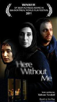 Αμερικάνικη κοπέλα που βγαίνει με ιρανικό άνθρωπο συνδέεις τα ραντεβού