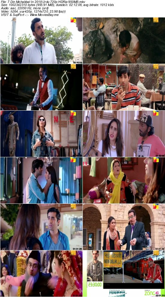 7 Din Mohabbat In 2018 Urdu 720p HDRip 950MB