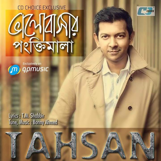 Bhalobashar Ponktimala By Tahsan Full Mp3 Song Free Download