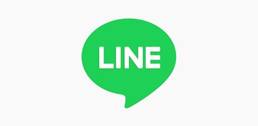 Cara Menemukan Dan Menggunakan Fitur People Nearby Line