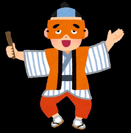 博多にわかのイラスト