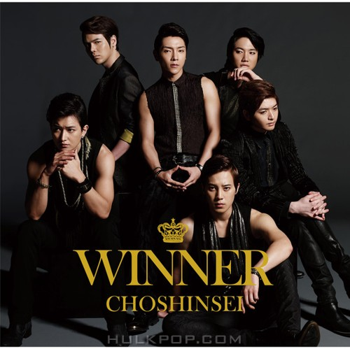 Choshinsei – Winner – Single (ITUNES PLUS AAC M4A)