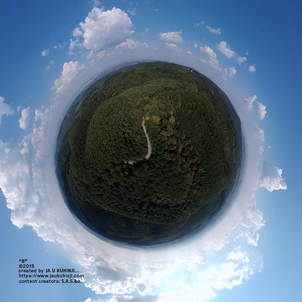 Naša mala planeta