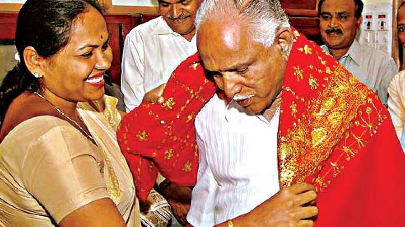 yeddyurappa and shobha relationship quizzes