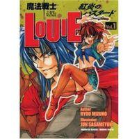 Mahou Senshi Louie