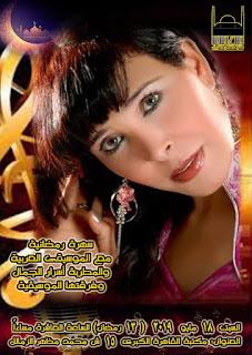 اسرار الجمال تحي حفل غناءي بمكتبة القاهرة الكبرى بالزمالك