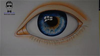 تعلم رسم العين بالصور خطوة بخطوة