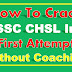 How to Crack SSC CHSL in First Attempt without coaching at Home
