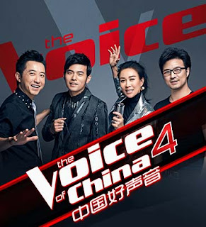 The Voice Of China Season 4 【中國好聲音 第四集】 Episode 6 « VALBOXE MUSIC