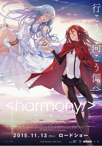 Project Itoh : Harmony (2015)