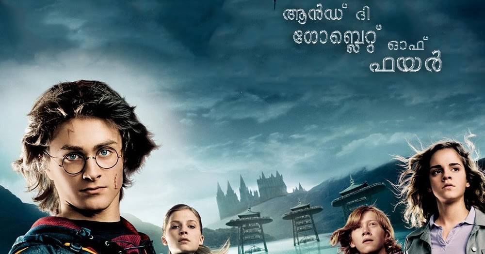 harry potter and the goblet of fire 1080p yify