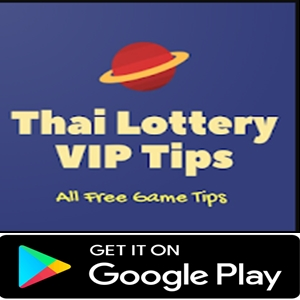 Thai Lottery VIP Tips