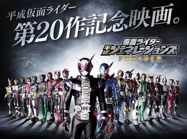 Heisei generation forever tayang indoneisa