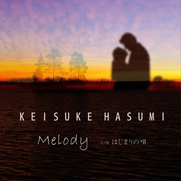 [Single] 蓮見圭佑 – Melody (2016.03.09/MP3/RAR)