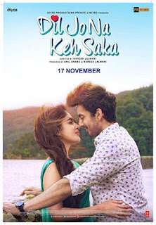 DIL JO NA KEH SAKA 2017 Hindi Movie HDRip | 720p | 480p