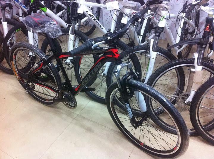 FOXTER DRACO 1100 | BICYCLE PRICE IN BANGLADESH