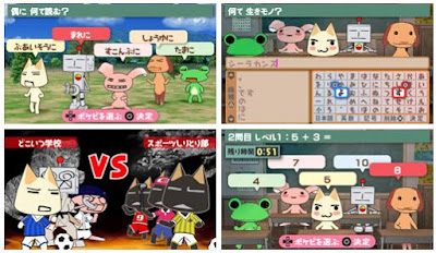 download Doko Demo Issho - Lets Gakkou! Game PSP For Android - www.pollogames.com