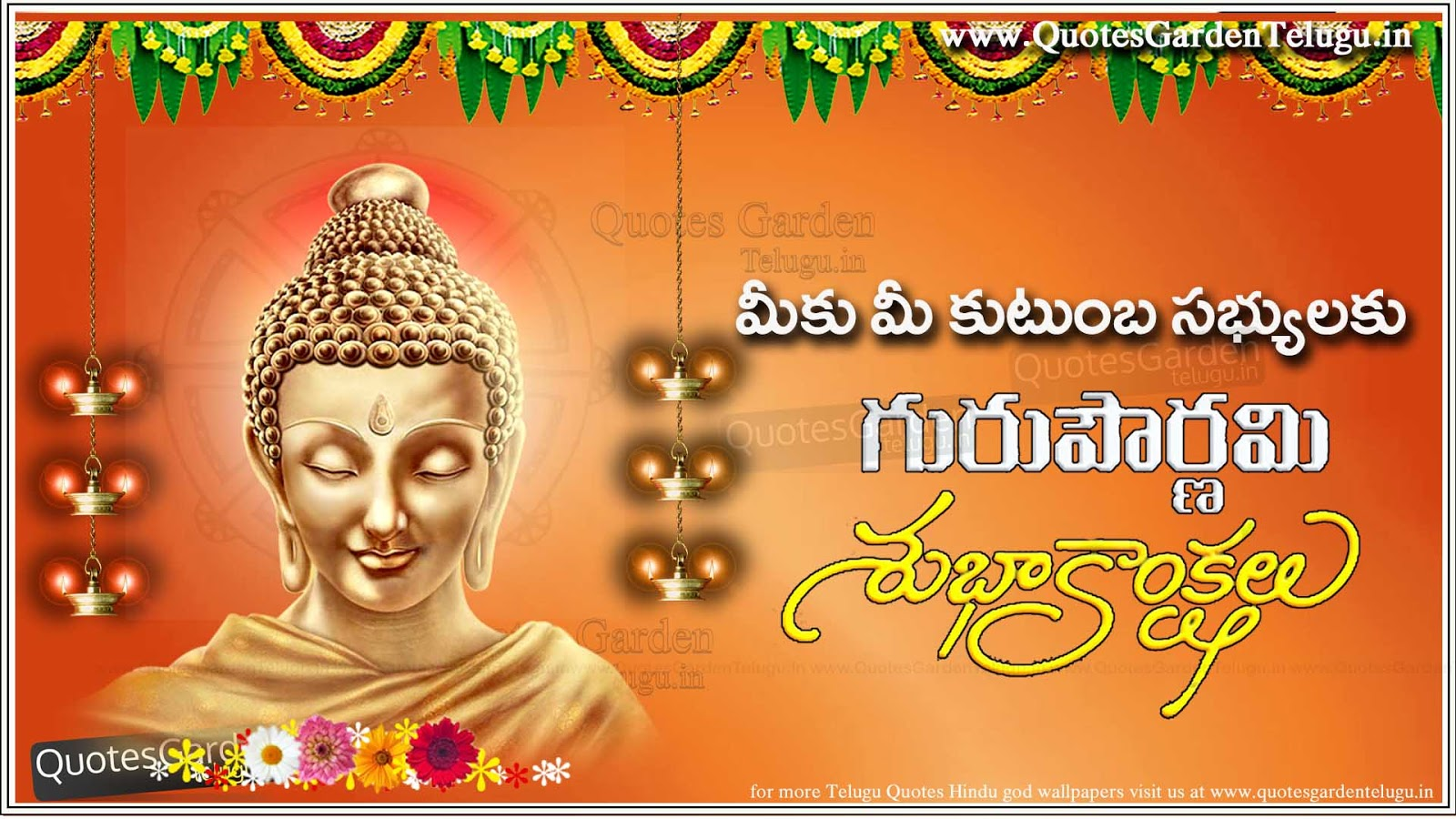 Nice Wallpapers With Quotes About Life In Hindi Telugu Guru Pournami Greetings Quotations Wallpapers