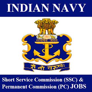 Indian Navy, Nausena Bhart,Force, Graduation, SSC Officers, PC, Short Service Commission, freejobalert, Sarkari Naukri, Latest Jobs, indian navy logo