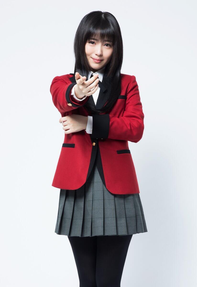 Minami Hamabe as Yumeko Jabami (Kakegurui)