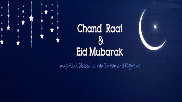 Eid Mubarak HD wallpapers 2017