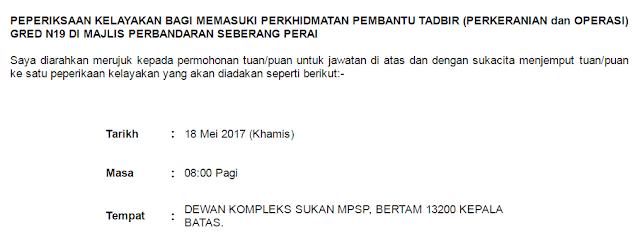 Exam Kelayakan Pembantu Tadbir (Perkeranian dan Operasi) MPSP 2017