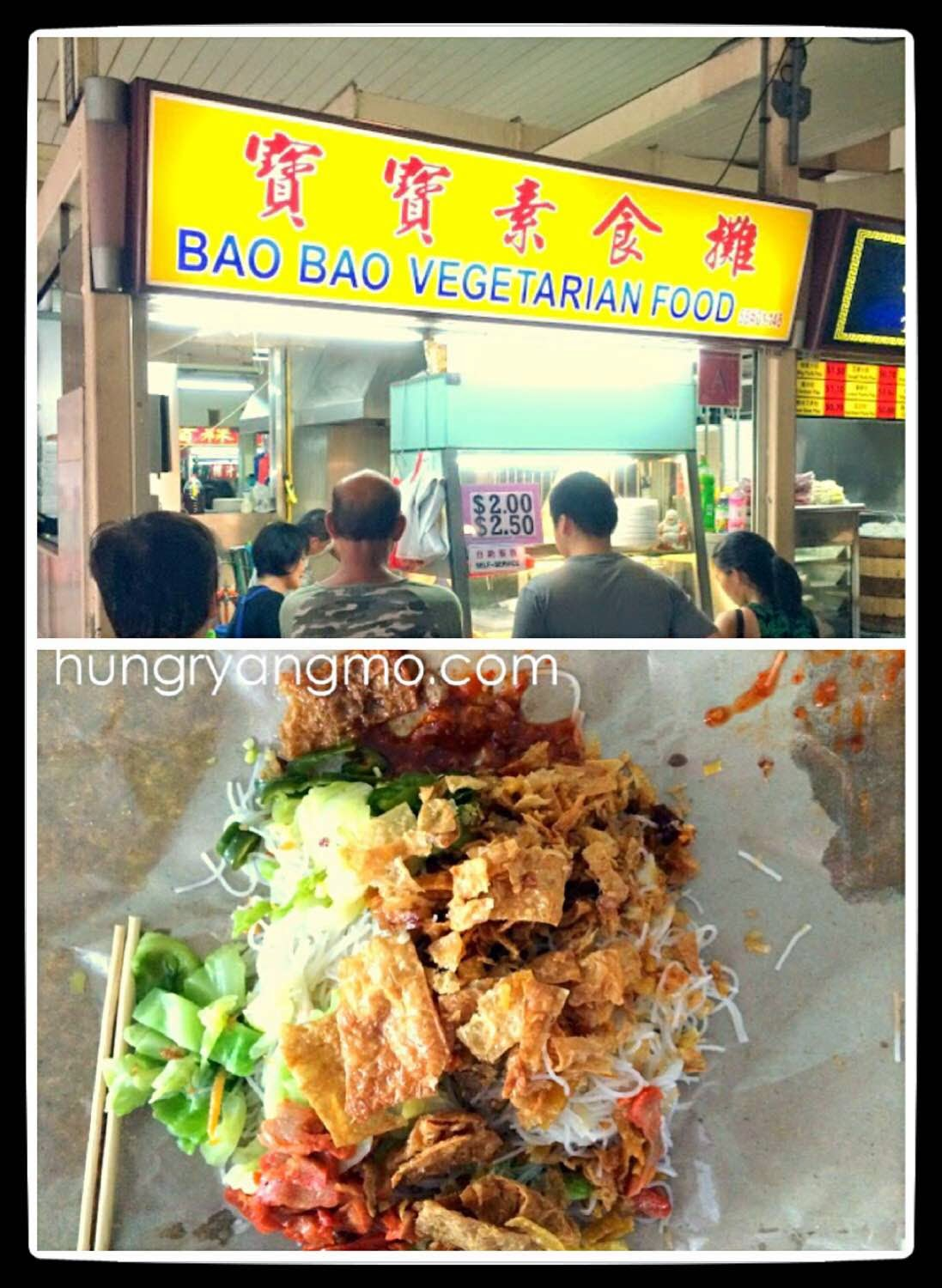 fried bee hoon supplier relationship
