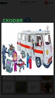 1100 слов машина скорой помощи с Машей из мультфильма 39 уровень