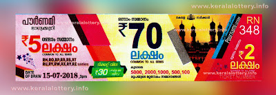 "keralalottery.info, ""kerala lottery result 15 7 2018 pournami RN 348"" 15th July 2018 Result, kerala lottery, kl result, yesterday lottery results, lotteries results, keralalotteries, kerala lottery, keralalotteryresult, kerala lottery result, kerala lottery result live, kerala lottery today, kerala lottery result today, kerala lottery results today, today kerala lottery result, 15 7 2018, 15.7.2018, kerala lottery result 015-07-2018, pournami lottery results, kerala lottery result today pournami, pournami lottery result, kerala lottery result pournami today, kerala lottery pournami today result, pournami kerala lottery result, pournami lottery RN 348 results 15-7-2018, pournami lottery RN 348, live pournami lottery RN-348, pournami lottery, 015/07/2018 kerala lottery today result pournami, pournami lottery RN-348 15/7/2018, today pournami lottery result, pournami lottery today result, pournami lottery results today, today kerala lottery result pournami, kerala lottery results today pournami, pournami lottery today, today lottery result pournami, pournami lottery result today, kerala lottery result live, kerala lottery bumper result, kerala lottery result yesterday, kerala lottery result today, kerala online lottery results, kerala lottery draw, kerala lottery results, kerala state lottery today, kerala lottare, kerala lottery result, lottery today, kerala lottery today draw result"