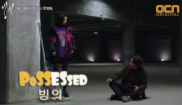 Sinopsis Drama Possessed