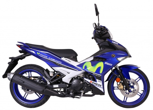 Yamaha Y15ZR Movistar