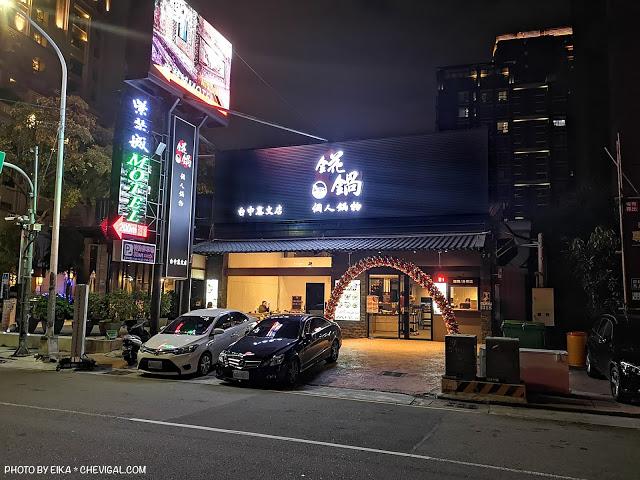 IMG 20190105 203948 - 2019年1月台中新店資訊彙整,34間台中餐廳