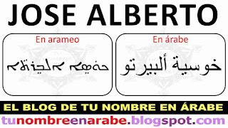 Jose Alberto en arameo para tatuajes