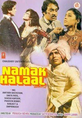 Namak Halaal (1982) Movie Poster