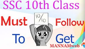 HOW TO GET 10/10 GPA POINTS IN SSC EXAMINATION