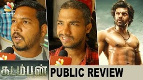 Kadamban Public Review | Arya, Catherine Tresa, Yuvan Shankar Raja | Reactions