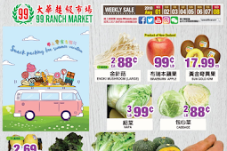 99 Ranch Market Ad for This Week, August 29 - September 5, 2018
