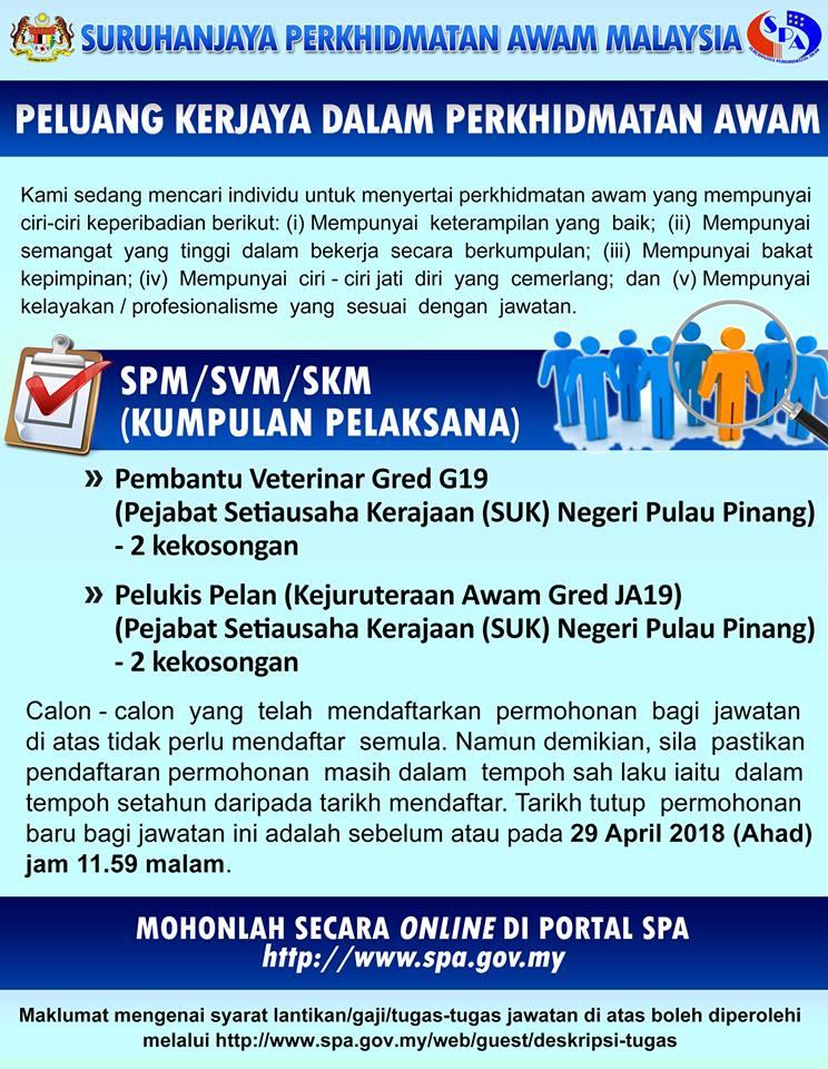Pemohanan Online Di Suruhanjaya Perkhidmatan Awam Malaysia Spa April 2018 Appjawatan Malaysia