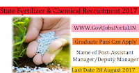 Gujarat State Fertilizers & Chemicals Recruitment 2017– Assistant Manager/Deputy Manager
