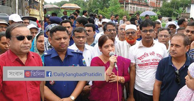 Daily_Sangbad_Pratidin_Pabna_Echamoti2.jpg