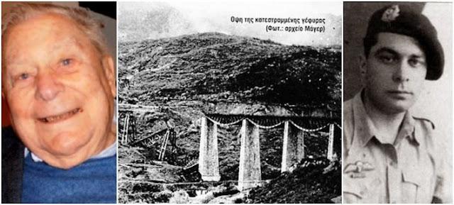 Πέθανε Θέμης Μαρίνος -  Ο τελευταίος σαμποτέρ του Γοργοπόταμου