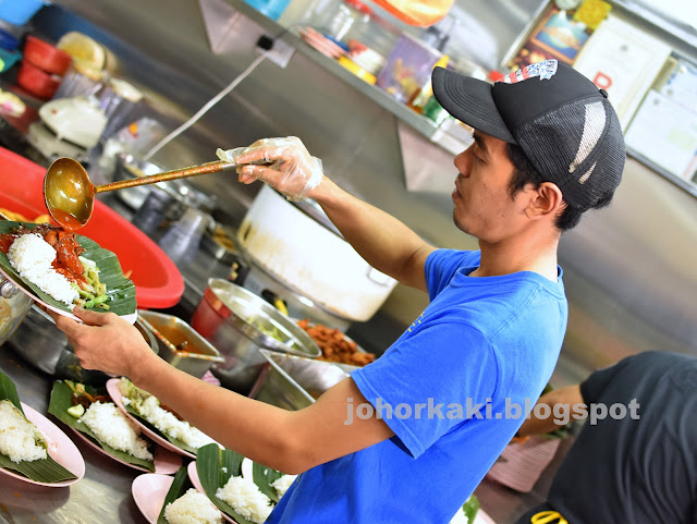 Mat-Corner-Nasi-Ambang-Bandar-Baru-Uda-Johor-Bahru