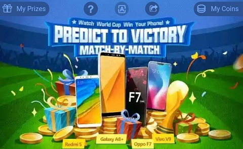 Uc Super Football Predict and Win Paytm Cash