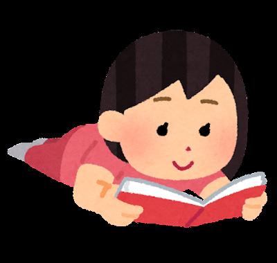 うつ伏せで本を読む人のイラスト(女性)