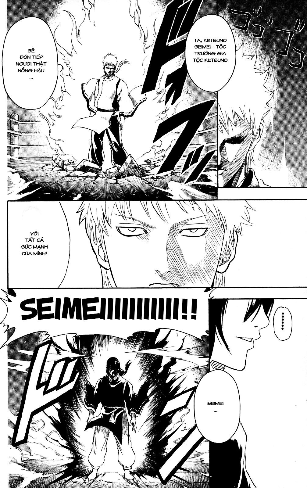 Gintama Chap 287 page 3 - Truyentranhaz.net