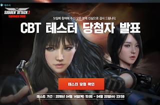 Sudden Attack 2 Closed Beta